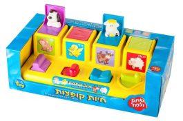 חבילת צעצועי התפתחות: חיות קופצות, פאזל קוביות, קסילופון
