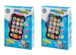 חבילת צעצועים: ספר הצלילים, בייבי שלט, בייבי טלפון